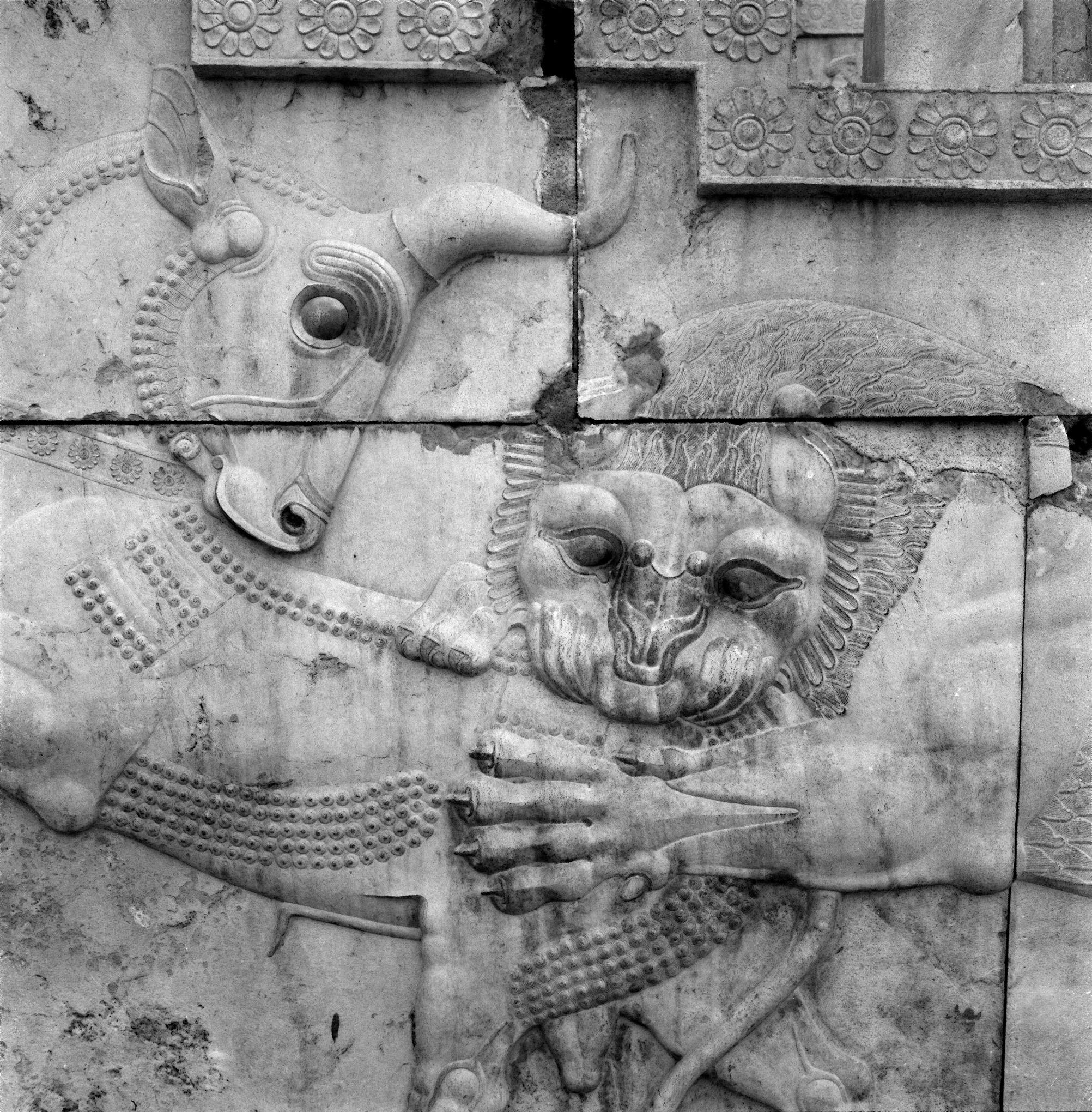 Persepolis - 1